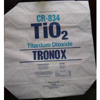 进口钛白粉包装袋,进口钛白粉专用三层纸袋,25kg进口钛白粉专用方底阀口袋,钛白粉包装袋定做厂家,