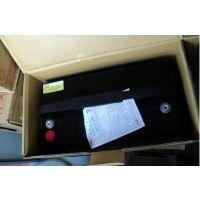 CSB蓄电池 GP12650 CSB UPS电源铅酸蓄电池原装质保三年