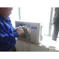 滁州空调维修加氟,南通空调移机,空调清洗