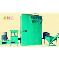 斯菲尔pvc磨粉机图/全自动磨粉机/优质卖家