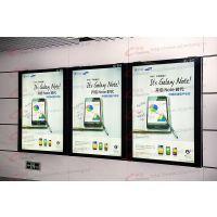 地铁广告灯箱,rl-002,滚动灯箱,郑州灯箱厂家制作,锐珑标识