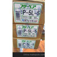 日本井口freebear品牌 滚珠 型号P-5L-5