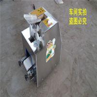 真正的仿手工饺子皮机、水饺皮机器、包子皮机