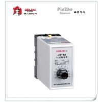 德力西电气 JS14A-Y 0.1S-240S 低压晶体管时间继电器 电压可选