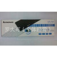 【厂家直销】联想键盘 联想968巧克力键盘 USB超薄键盘 白色带膜