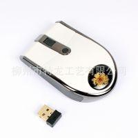 昆虫琥珀鼠标 OEM贴牌 电脑配件批发 光电鼠标 广告礼品 无线鼠标
