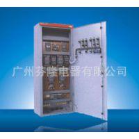 MNS-E系列低压动力配电及控制箱