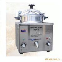 温州一喜 电压力锅 商用 台式炸鸡炉炸鸭炉 高压电炸锅 厂家直销