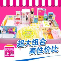乐吉儿H23A温馨家居芭比娃娃甜甜屋2014正品玩具可儿洋套装大礼盒