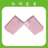 厂家定做化妆品包装盒,面膜包装彩盒 保健品精油皮盒 绒布包装盒