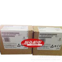 现货供应西门子PLC/SM1231模拟量输入模块 6ES7231-4HD32-0XB0