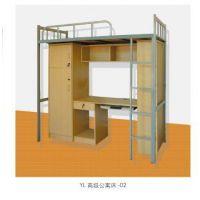 天津木森雅轩办公家具厂直销各种型号上下床,品种齐全,常规尺寸,可按客户要求定做