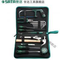 世达sata五金工具家庭家用五金19件工具箱套装维修组合工具04110