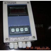安徽天康集团厂价直销2000A智能电力监测仪