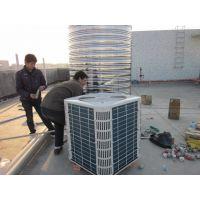 空气能型号多少 省电节能 温州 批发价 哪家好 能效一级 生能