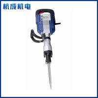 经销供应 优质 恒友DW-95电镐 电动工具 恒友电镐