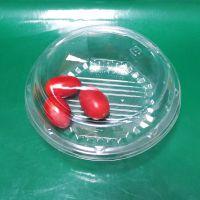 厂家直销 一次性塑料盒批发 圆形水果塑料盒 透明塑料食品包装盒
