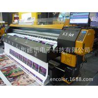 黑迈3.2米墙纸打印机 皮革写真机 热升华数码印刷机 户外写真机