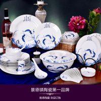 餐具陶瓷碗盘套装骨瓷 创意婚庆商务乔迁送礼品促销 酒店用品定制