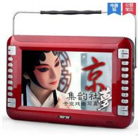 13寸先科V22 视频看戏机 插卡播放器 扩音器 影碟机 正品批发