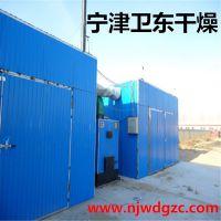 中国山东木材热处理干燥设备节省燃料时间 卫东hmh-50干燥设备