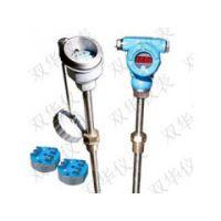 泰州双华仪表一体化温度变送器SBWRN-230优质生产厂家
