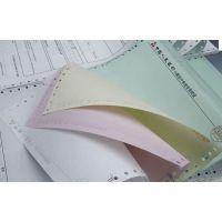 供应银行对账单,银行POS卷纸,银行带孔票据印刷