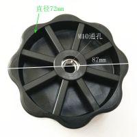 88mm-m10梅花旋钮 塑料旋钮 通孔塑胶旋钮
