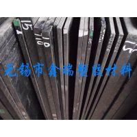 供应黑色//透明聚碳酸脂(PC)板 阻燃PC塑料板 防静电聚碳酸酯板