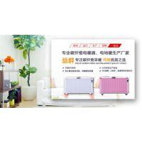 碳纤维电暖器图片_陕西电暖器批发_阳光益群