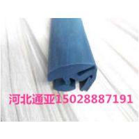 供应橡胶密封件,工业用橡胶制品材 举报 本产品采购属于商业贸易行为