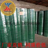 厂家批发养殖专用荷兰网 浸塑电焊网 高1.0-2.0米丝粗1.8mm-3.mm