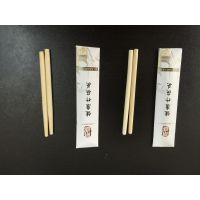 西安定做定制印logo纸包筷头、印标纸包筷头纸袋、筷头套、筷头袋厂家