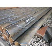 管道疏浚钢管 航道疏浚螺旋钢管
