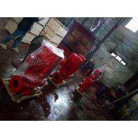 15KW消防稳压泵50-18-15铸铁价格实惠