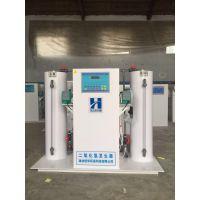 恒华环保自动型二氧化氯发生器 HH-400
