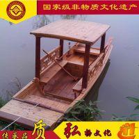 北京黑龙江定制单篷木船景区手划船公园电动观光游船高低篷船乌篷船客船