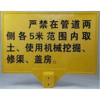 防汛玻璃钢警示牌批发