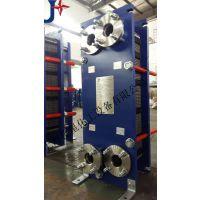 上海将星板式换热器 、化工板式换热器生产厂家 、中央空调采暖机组