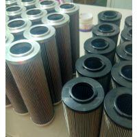 进口高压过滤器滤芯 P-LND-04-10UW