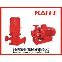 上海开利XBD-HY型立、卧式恒压切线消防泵、喷淋、消火栓