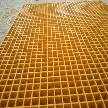 鱼缸底部网格板 防滑网格板生产厂家 洗车场格栅板
