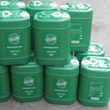寿力空压机油250022-669 寿力厂家原厂配件东北三省总代理配件部