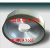 6A9磨刀机砂轮 SDC钨钢砂轮 合金砂轮 树脂金刚石砂轮