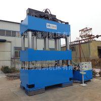 滕州市海润机床 1000吨多功能汽车配件成型液压机