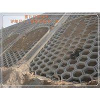 喀什护坡模具_瑞祥模具(图)_塑料公路护坡模具