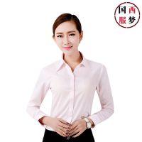 青岛女式工作服|黄岛衬衫工装订制|纯棉免烫衬衣职业套装工作服