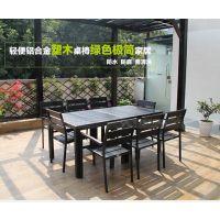 深圳餐厅室外休闲桌椅、高端餐饮室外防腐木桌椅