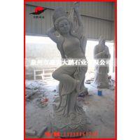 新品推荐 古代神话人物雕像 七仙女石雕像
