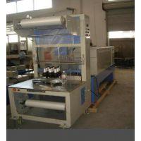 热收缩膜包装机/6040全自动袖口式膜包机/纳森老厂